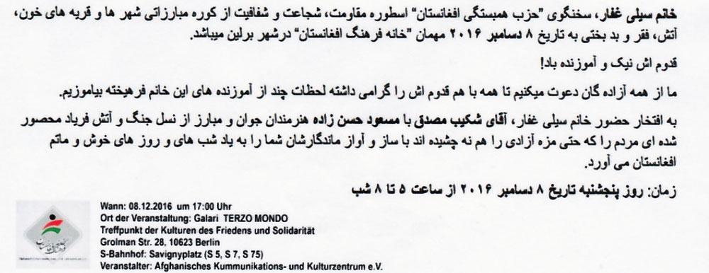 information auf afghanisch