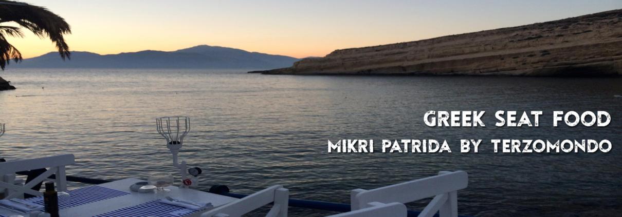 der wunderbare Blick auf die Bucht von Masala und entspannt geniessen