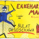 Maaß singt Okudshawa im Terzo Mondo
