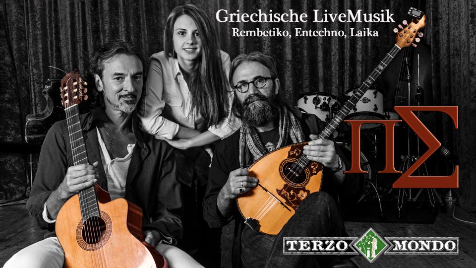 PS-griechische livemusik in berlin im terzo mondo