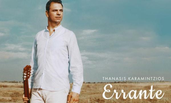 Thanasis Karamintzios - Errante