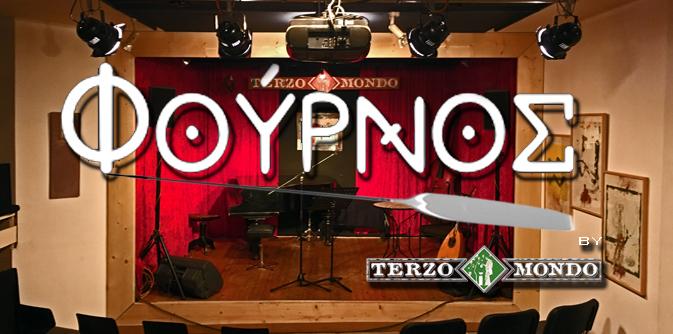 fournos-by-TerzoMondo