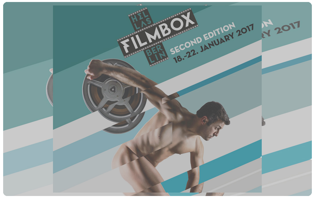 Hellas Film Box 2017