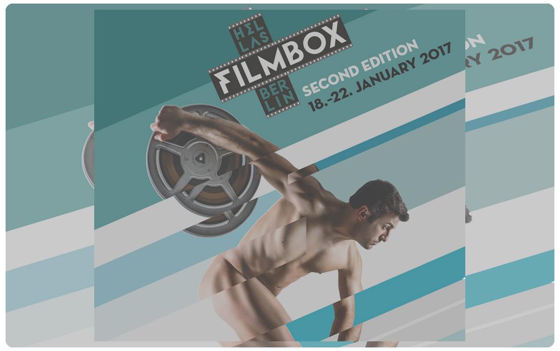 Hellas Film Box 2017