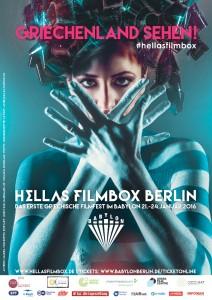 hellas-filmbox_2016