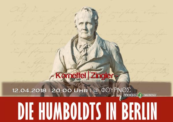 Die Humboldts in Berlin - Salonlesung mit Pianobegleitung