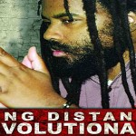 mumia abu jamal long distance revolutionary @terzomondo